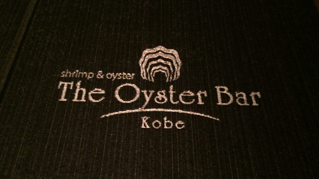 umie MOSAIC The Oyster Bar