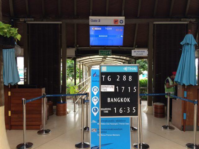 タイ国際航空(TG288)サムイ-バンコク搭乗記