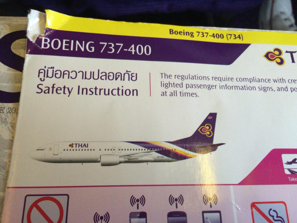 TG288便