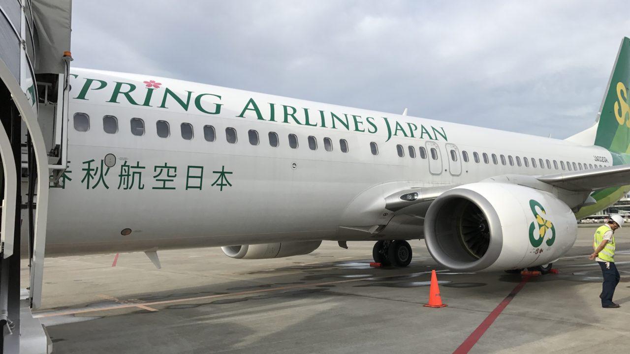 スプリングジャパン(春秋航空)成田-広島 搭乗記