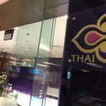 チェンギ空港 タイ航空ラウンジ