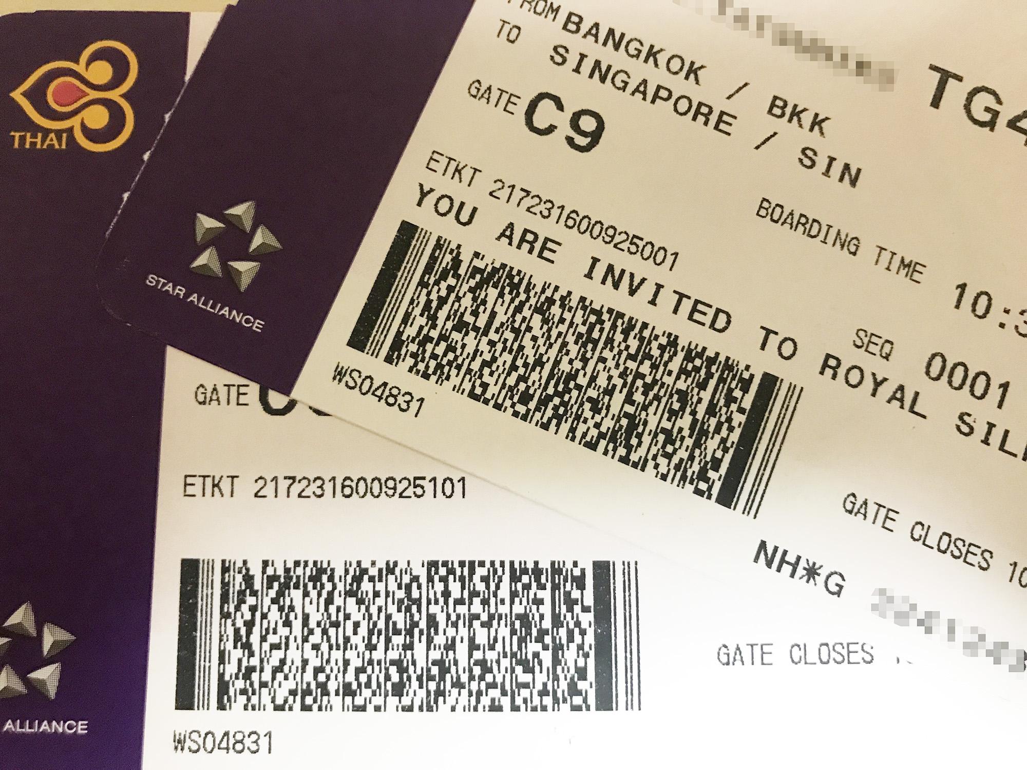 タイ国際航空 TG413便