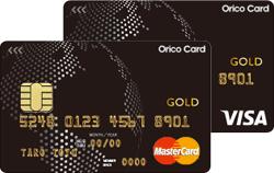 海外利用で還元率の高いクレジットカード