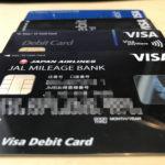 一番お得な海外で現地通貨が引き出せるキャッシュカード