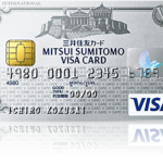 三井住友VISAカード内での利用枠の付け替えは可能か?