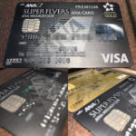 ANA VISAプラチナ プレミアムカードを使ってみた感想