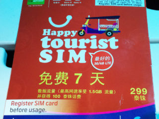 タイ旅行で1番お得なWiFi利用方法