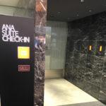 ANA「ダイヤモンドサービス」メンバー特典をまとめてみた