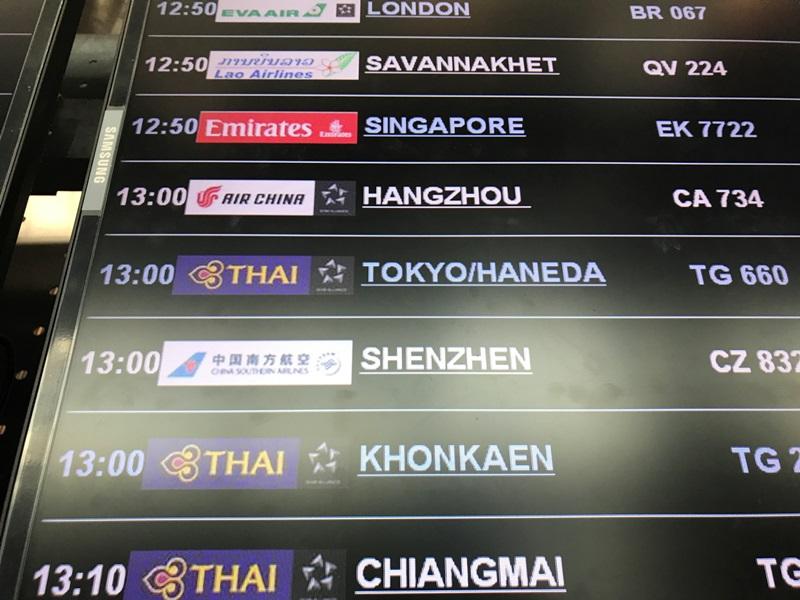 タイ バンコク格安ツアーとLCC比較