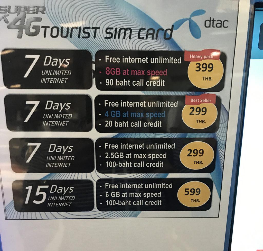 タイの空港でプリペイドSIMを買ってみた