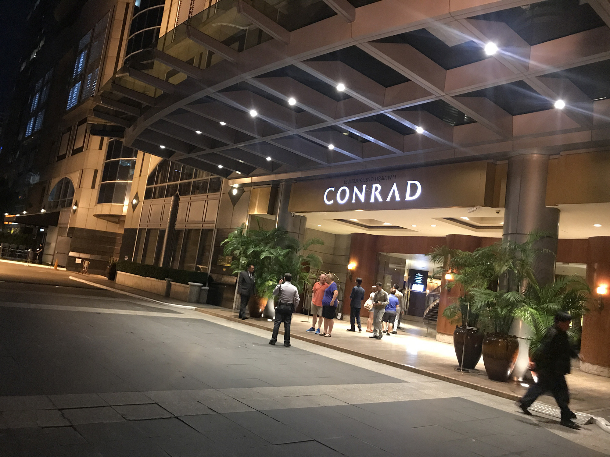 コンラッド バンコク(Conrad Bangkok)