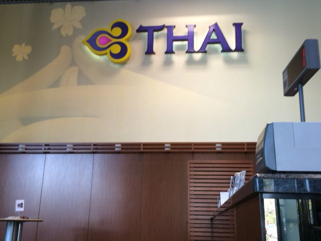 タイ国際航空 予約キャンセル方法と手数料