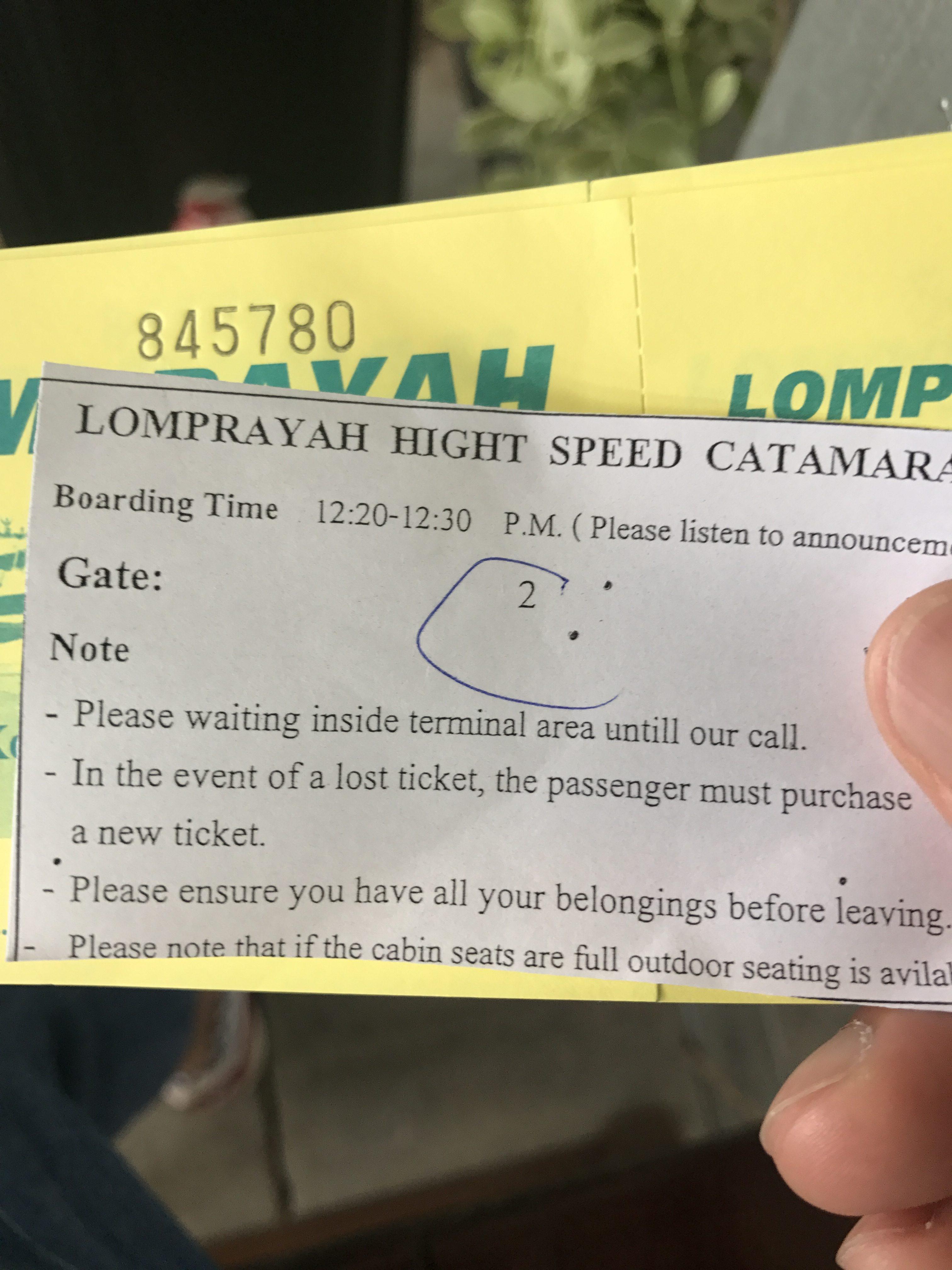 サムイ-ナンユアン島行きチケット