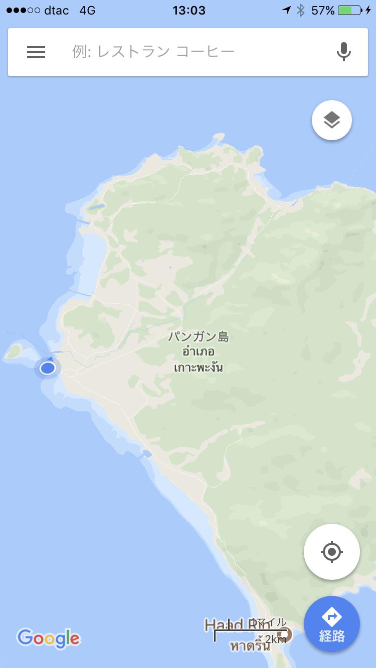 パンガン島に到着