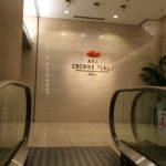 ANAクラウンプラザホテル神戸 宿泊レビュー