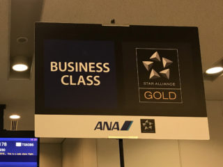 NH805ビジネスクラスへ無償アップグレード