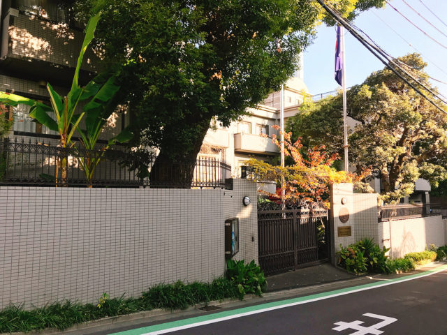 カンボジア大使館