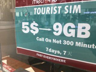 プノンペン空港 SIM