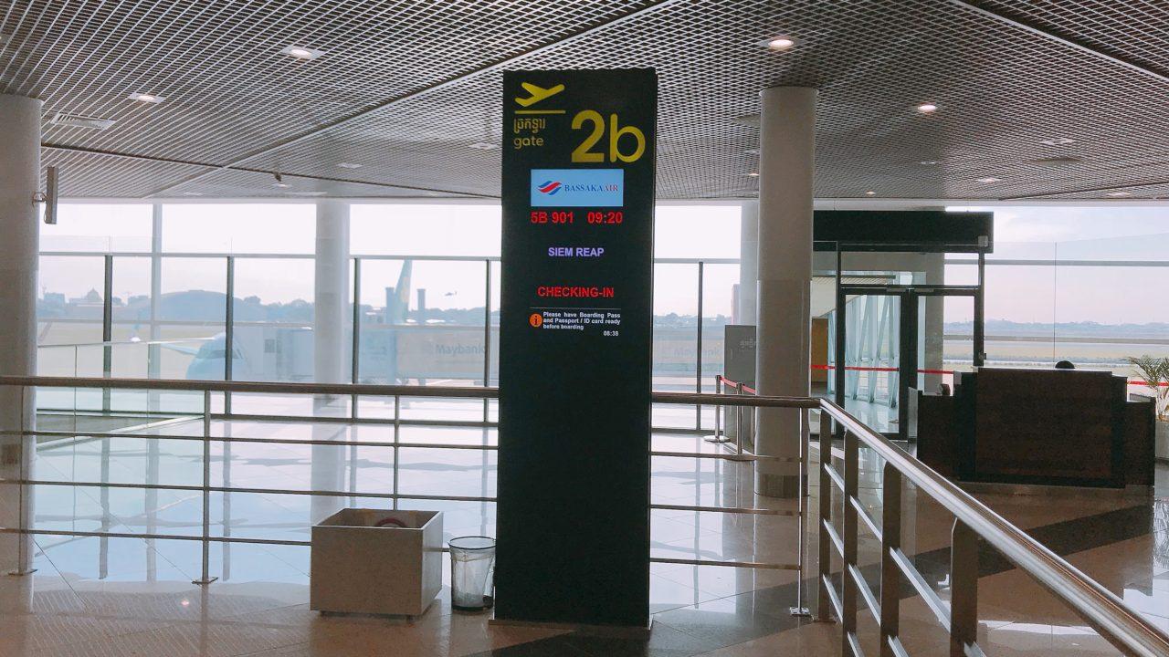 プノンペン空港 国内線 2b