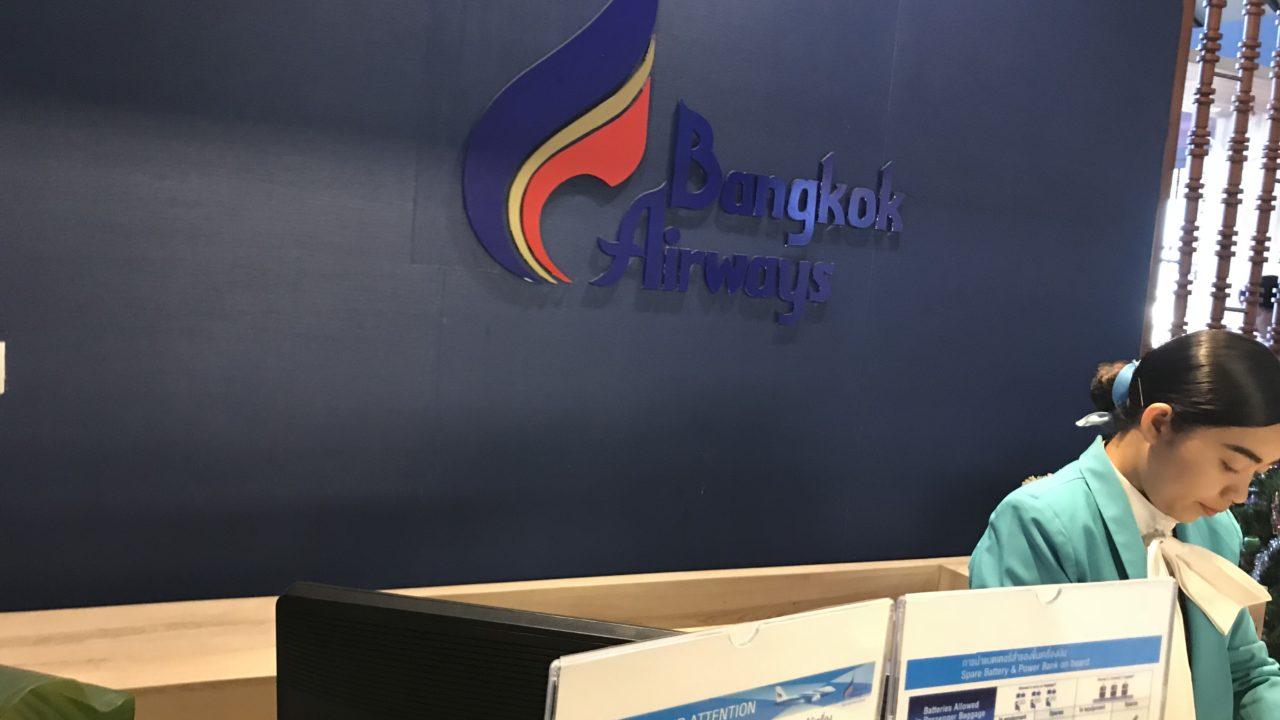 シュリムアップ bangkokairwaysラウンジ