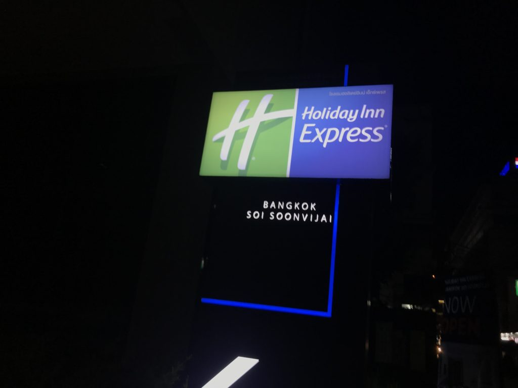 Holiday Inn Express Bangkok Soi Soonvijai