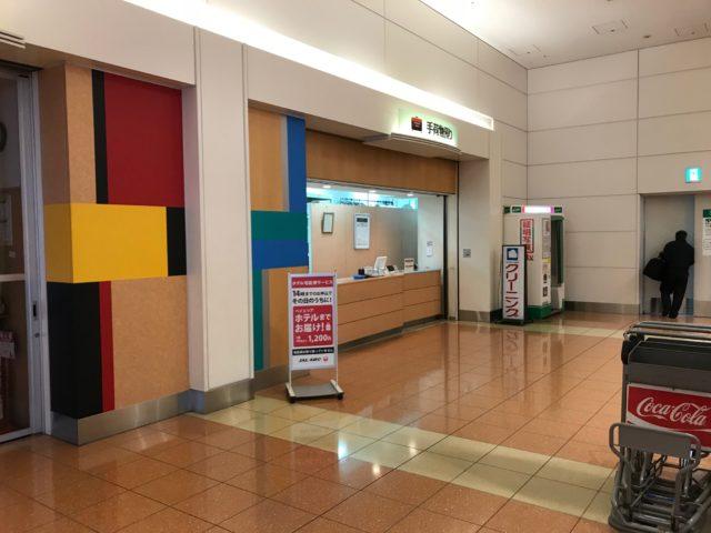 羽田空港第2ターミナルの手荷物預かり所の場所