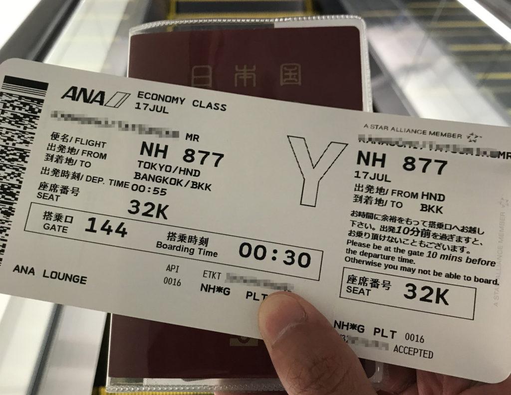 NH877搭乗記