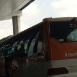 空港行きリムジンバス予約で還元率10%超を実現する方法