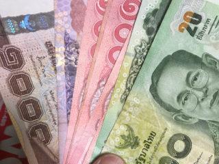 タイ向け海外送金にTransferWiseをおすすめする理由