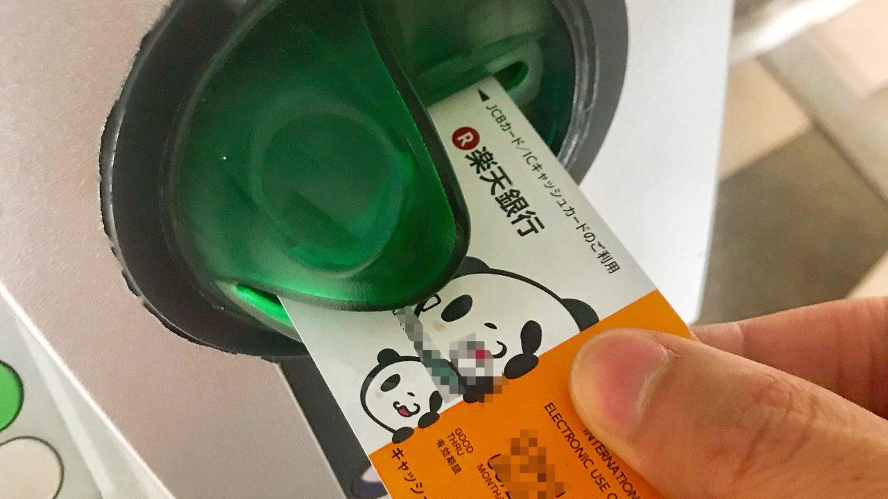 タイでお得に現地通貨が引き出せるデビットカードを比較