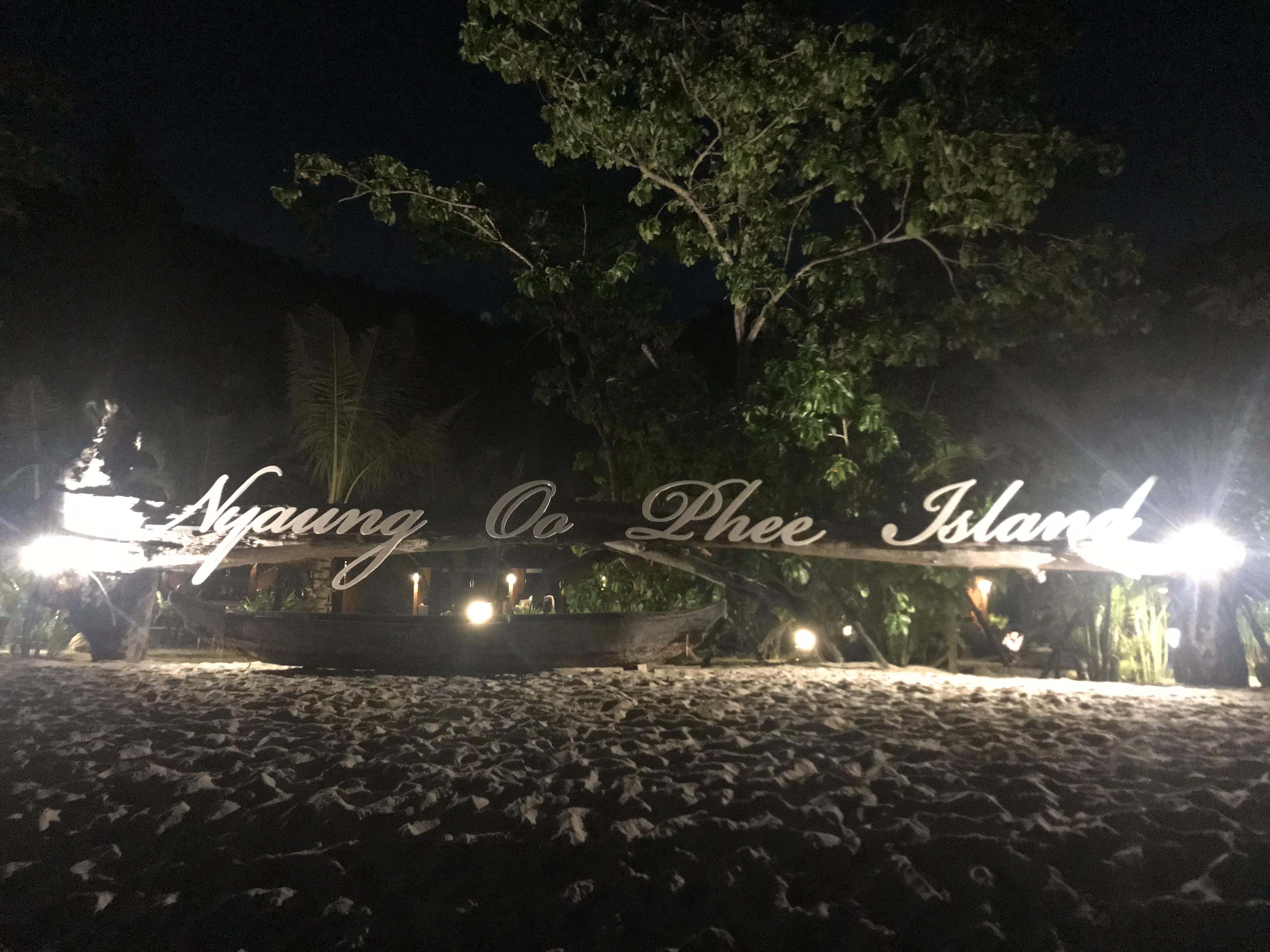 Nyaung Oo Phee Island hotel