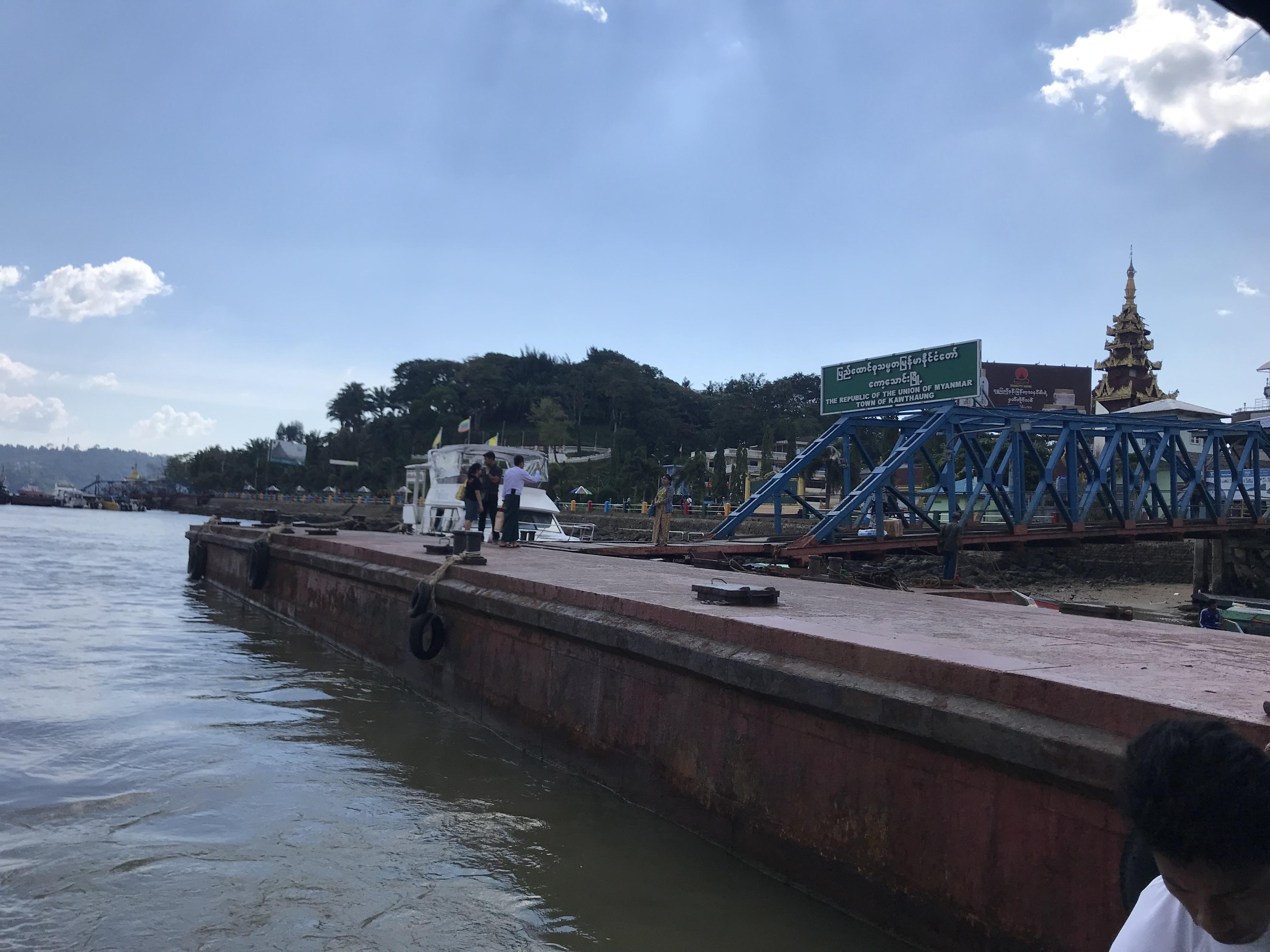 コータウン(Kawthaung)