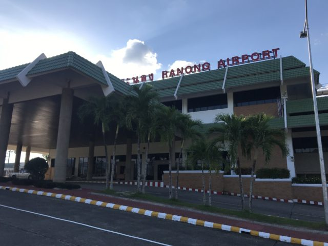 ラノーン空港(Ranong Airport)