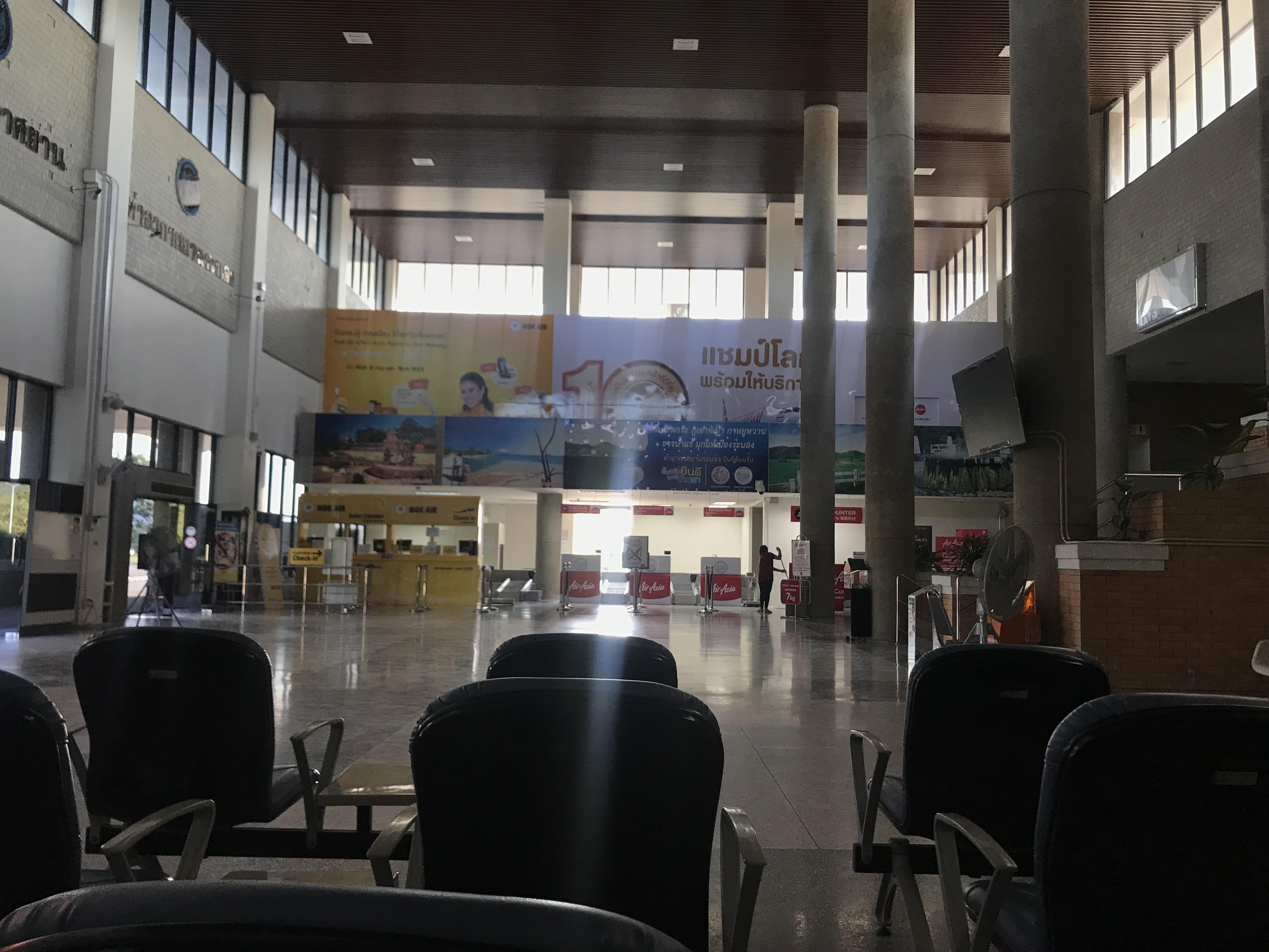 ラノーン空港
