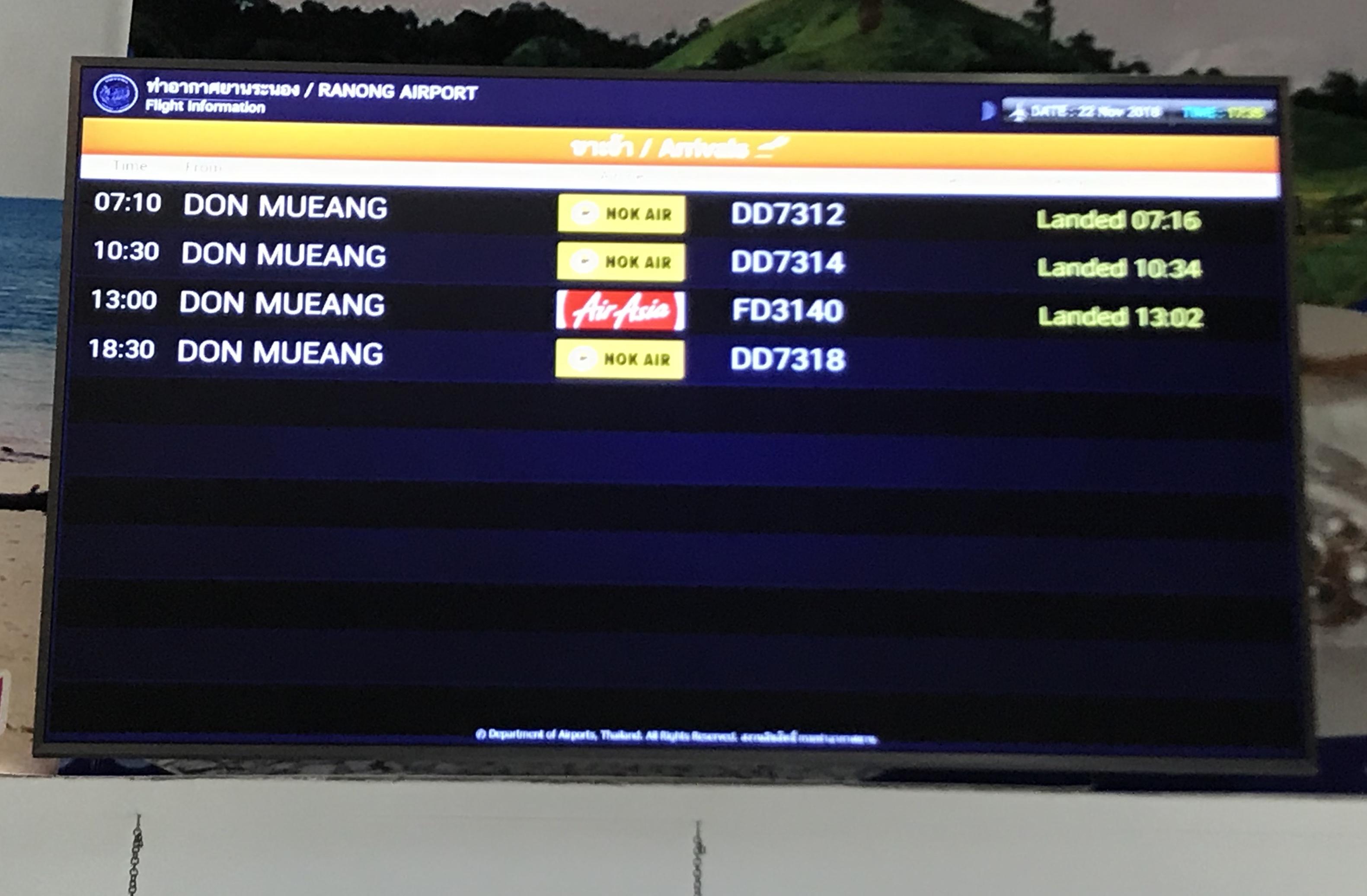 ラノーン空港(Ranong Airport)の離発着便