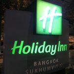 ホリデイ・イン スクンビット22(Holiday Inn SUKHUMVIT22