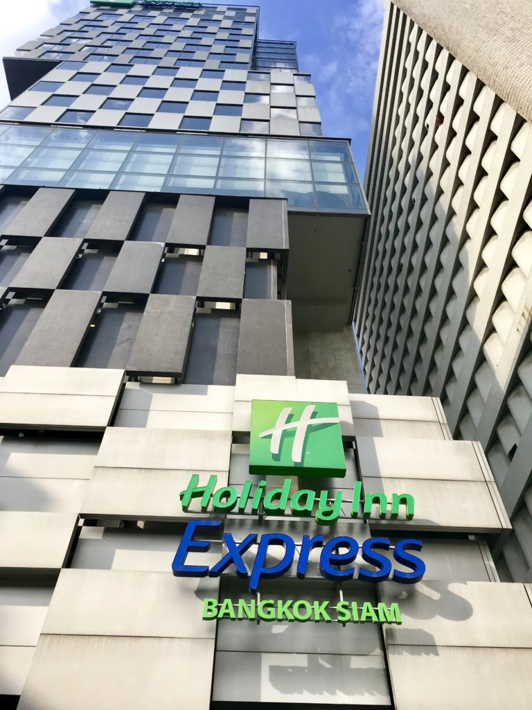 Holiday Inn Express : Bangkok Siam