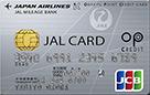 JALカードQPクレジット