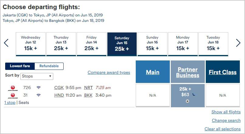 アラスカ航空必要マイル
