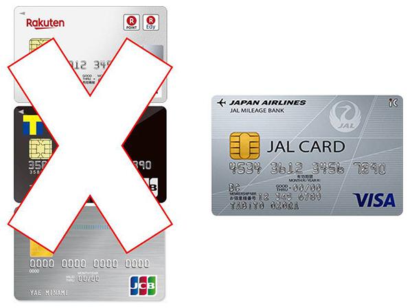 JALマイルが貯まらず特典航空券に交換出来ない人に試してほしいこと