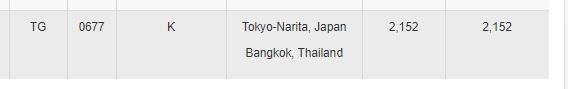 タイ国際航空(TG677)成田-バンコク 獲得マイル