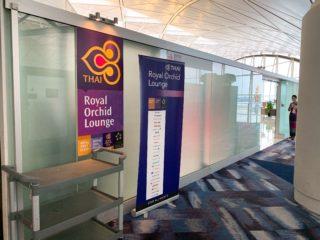 香港国際空港 ロイヤルオーキッドラウンジ