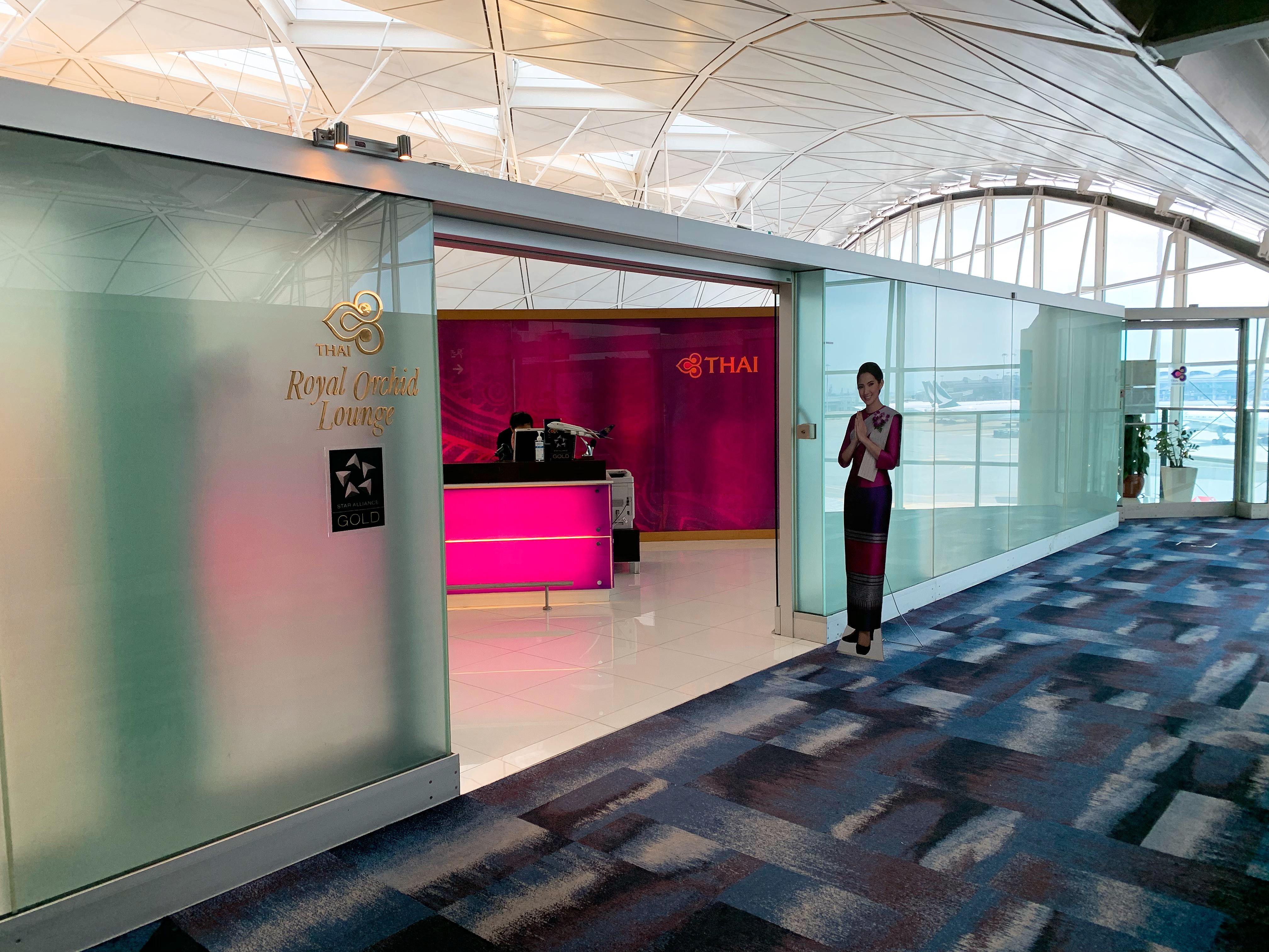 香港国際空港ロイヤルオーキッドラウンジ