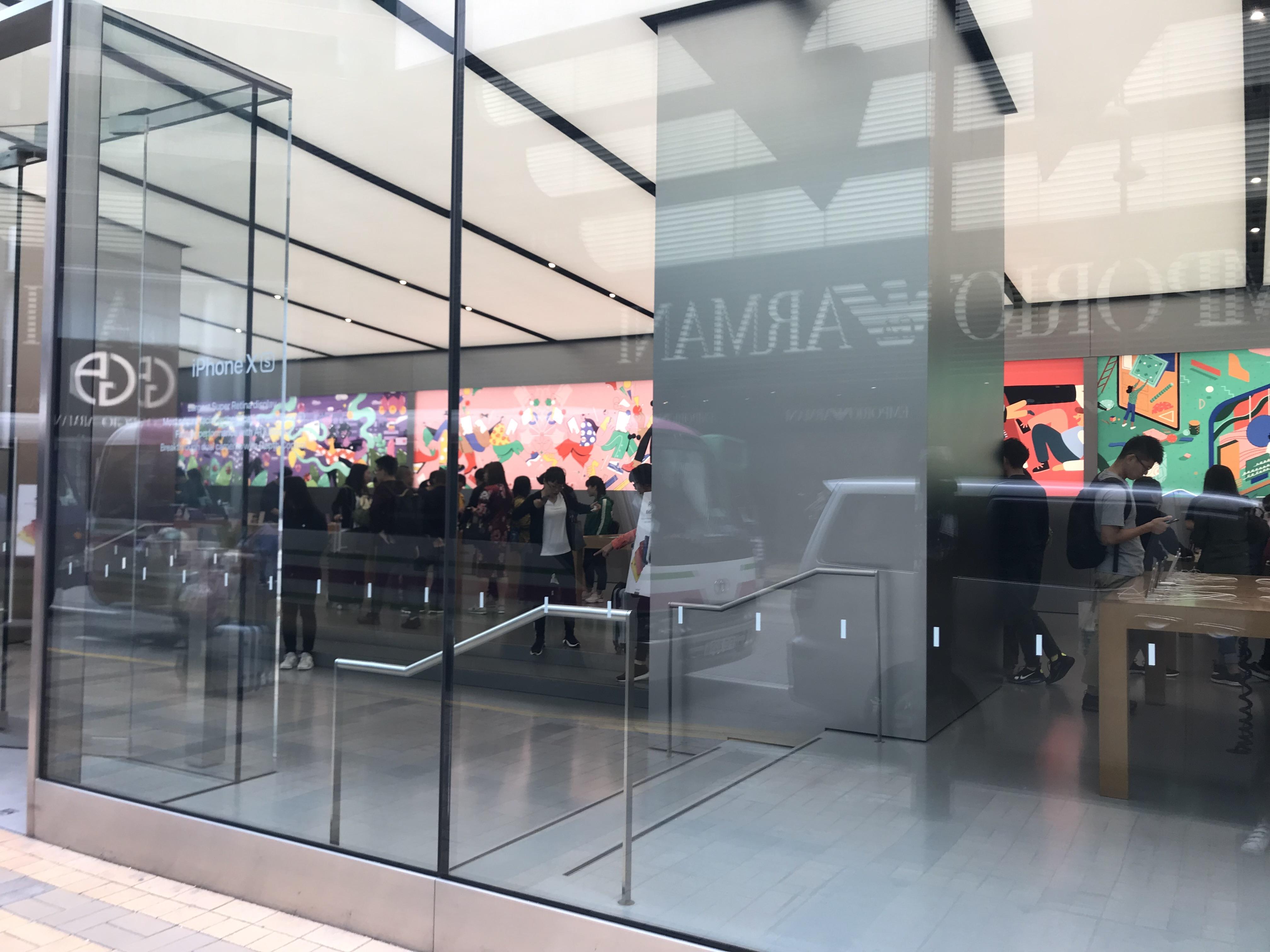 Apple(廣東道店)