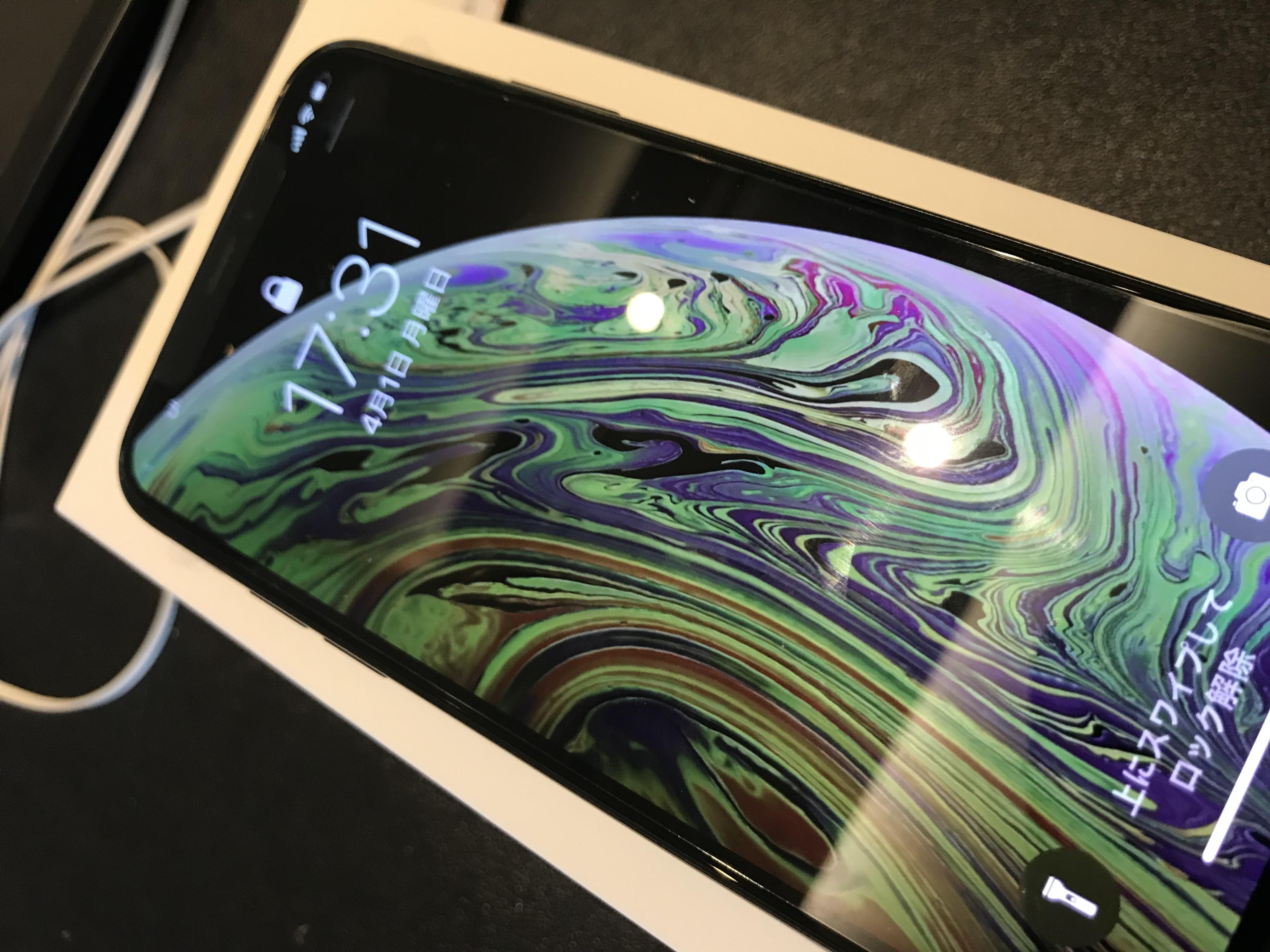 iPhone XS香港