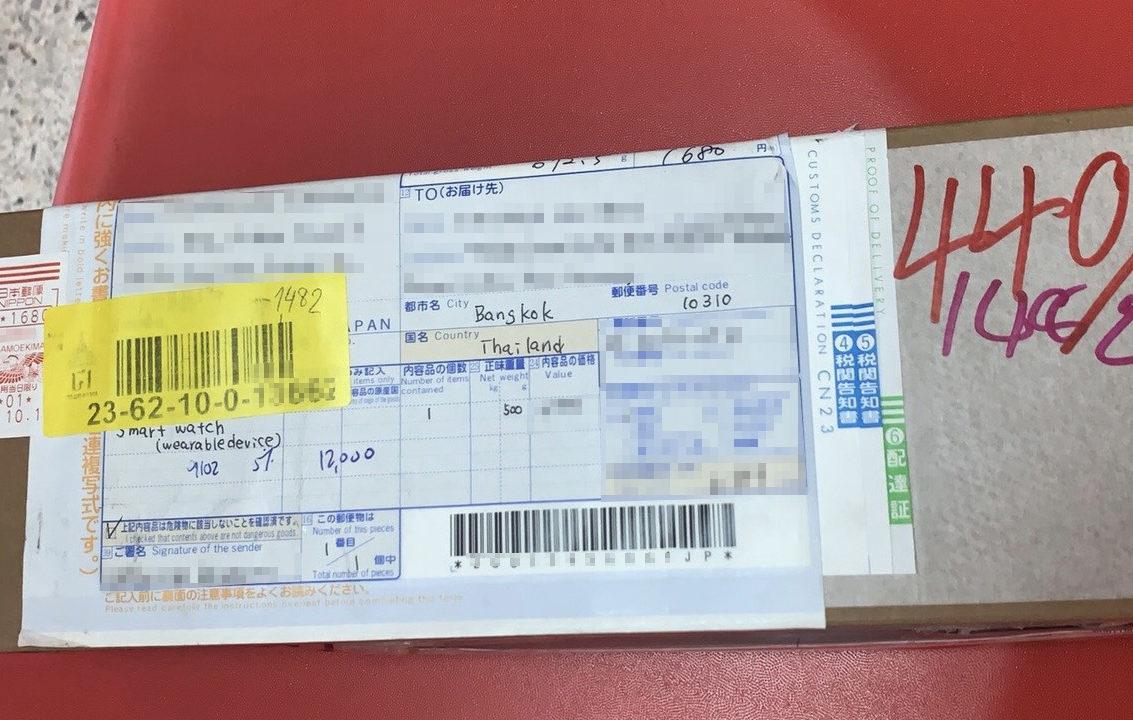 日本からタイへのEMS発送に注意!高関税+受取の手間発生