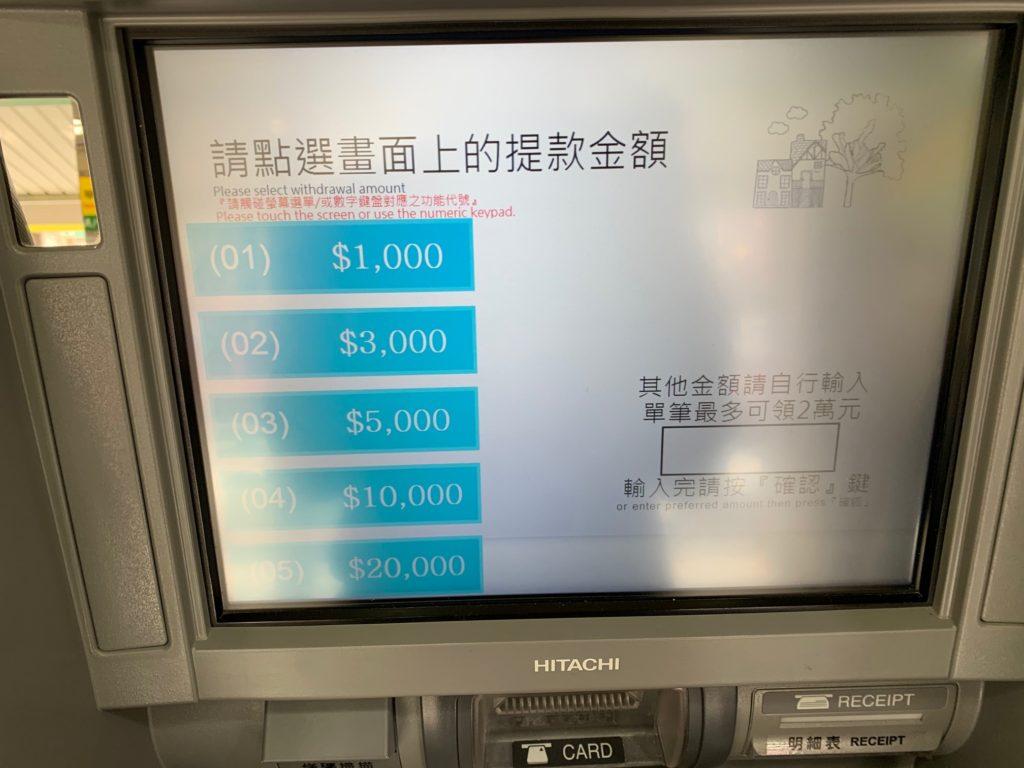 国泰世華銀行の支店併設のATM
