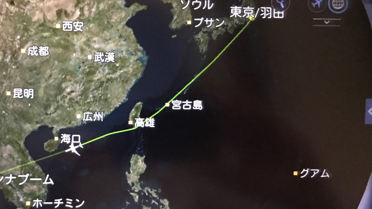 東京発の国際線マイレージチャート