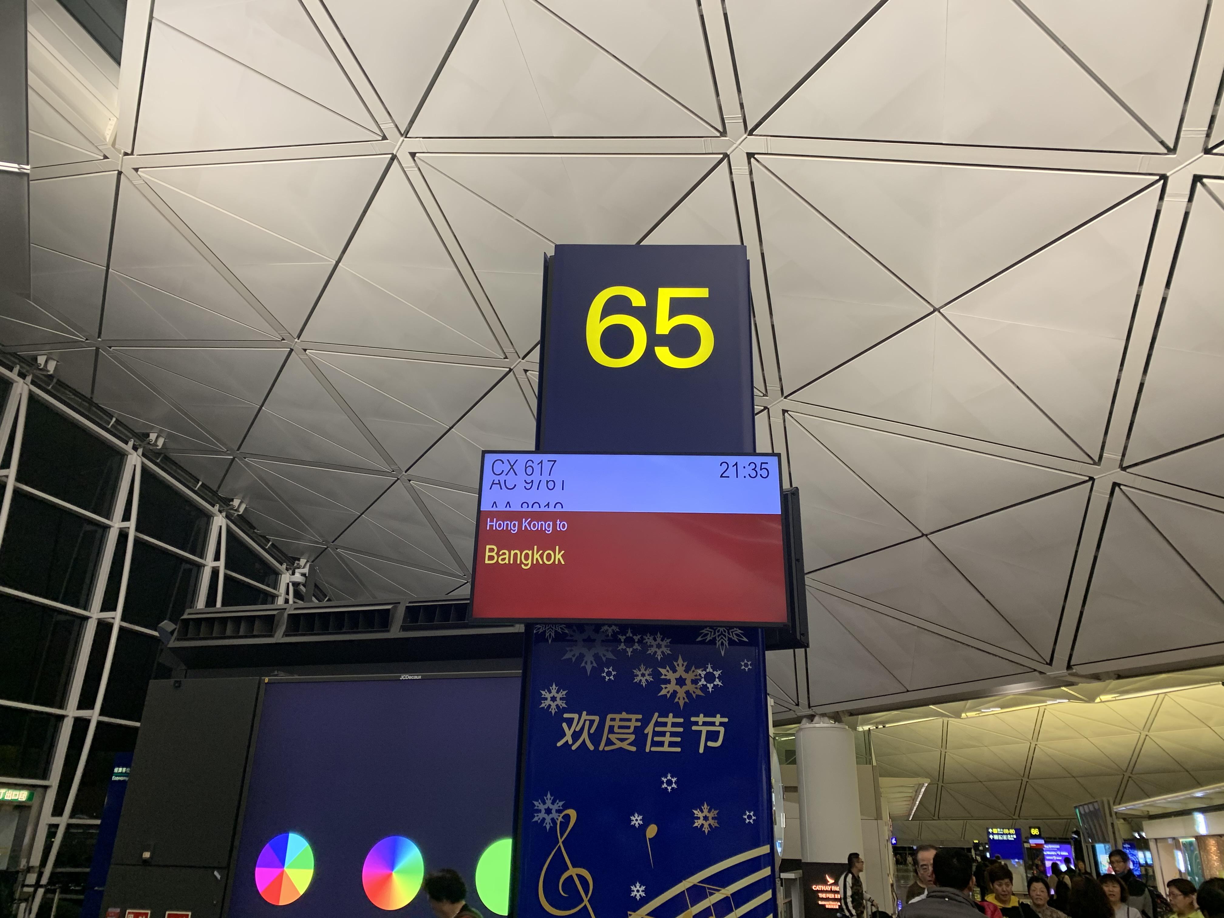 CX617 香港-バンコク B777ビジネスクラス搭乗記