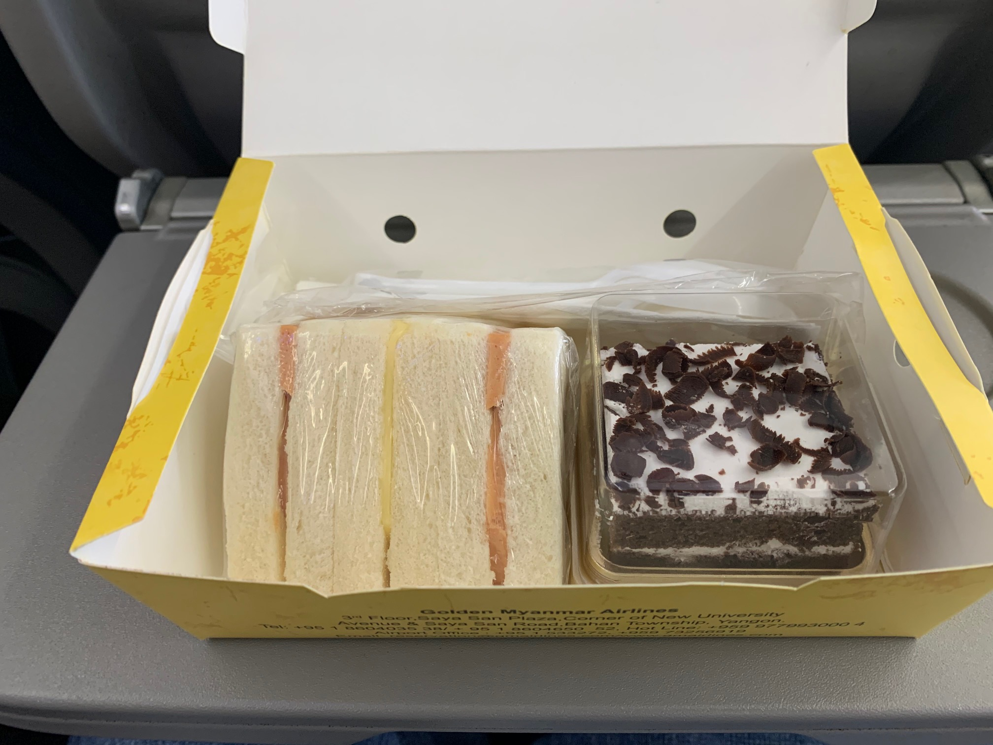 ゴールデン・ミャンマー航空 機内食
